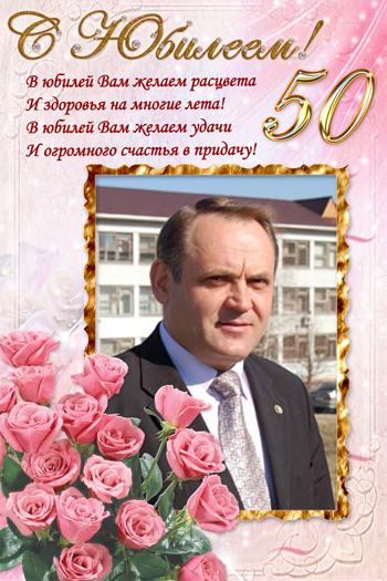 Поздравление с днём рождения заведующей кафедрой